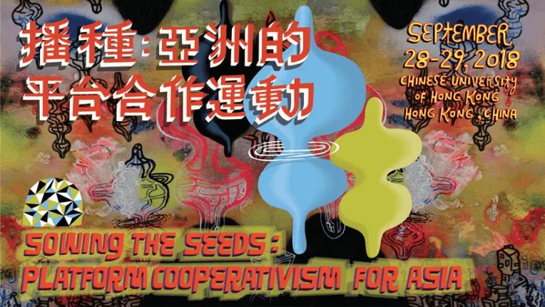 Notes from Platform Co-operative conference Hong Kong 2018